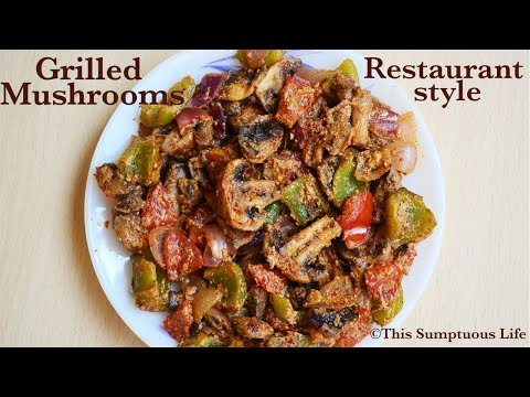 Grilled mushrooms | How to grill vegetables in microwave grill mode