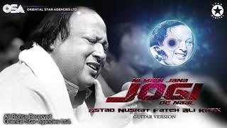 Ni Main Jana Jogi De Naal | Ustad Nusrat Fateh Ali Khan | Complete Original Version | Osa Worldwide