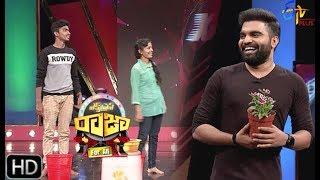 Express Raja | Funny Bite 5 | 16th August 2019   | ETV Plus