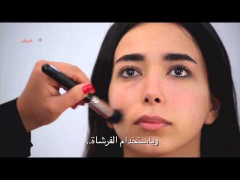 Makeup with Natasha   e013   Shiny Foundation