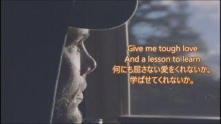 洋楽 和訳 Avicii - Tough Love ft  Agnes, Vargas & Lagola