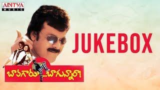 Bavagaru Bagunnara Jukebox || Chiranjeevi, Rambha || Mani Sharma || Jayanth C. Paranjee