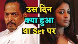 Tanushree-Nana विवाद ने मचाई खलबली, आखिर क्या हुआ था Set पर ?