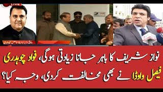 PTI ministers reaction over removing Nawaz
