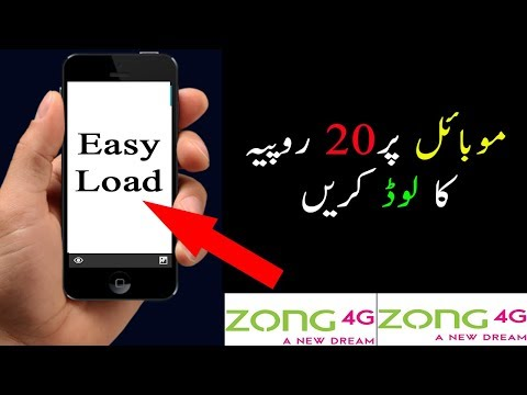 Mobile Balance Load on Mobilink Zong Telenor Ufone