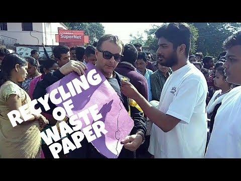 Jeypore Rahagiri , Recycling Waste Paper Project