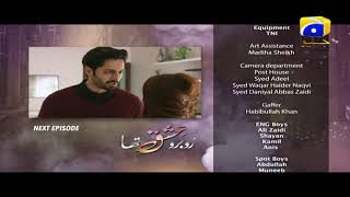 Ru Baru Ishq Tha - Episode 25 Teaser | HAR PAL GEO