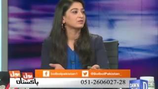 Bol Bol Pakistan - February 20, 2017