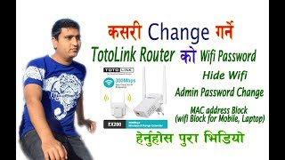 How To Change tp link Wifi Router Username And Password in