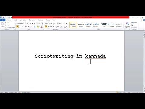 Script writing for beginners in kannada