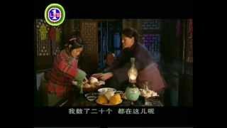 Tibetan movie Tsekhang Chenmo-1 ཚེས་ཁང་ཆེན་མོ།༡