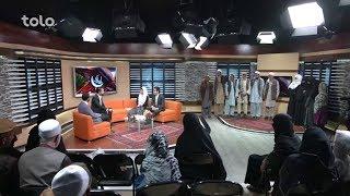 Iftari - Episode 29 - TOLO TV / افطاری - قسمت بیست و نهم - طلوع