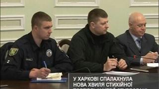Live начальник полиции Лисничук покрывает преступников