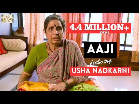 Xxx Mp4 Aaji The Maid Indian Short Film Starring Usha Nadkarni 2 5 Million Views Six Sigma Films 3gp Sex