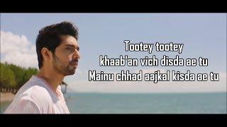 Tootey Khaab (LYRICS)   Armaan Malik   Aditi Hundia    Kunaal Vermaa   Songster  