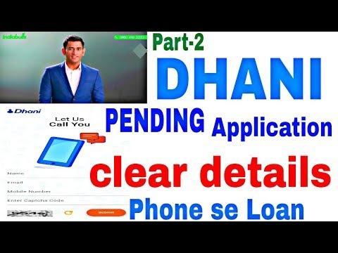 DHANI PENDING APPLICATION/INDIABULLSDHANI LOAN APP PENDING STATUS/DHANI