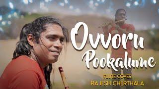 Ovvoru Pookalume | Flute Cover | Rajesh Cherthala