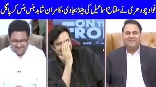 Fawad Chaudhry And Miftah Ismail on Live Show | On The Front with Kamran Shahid | Dunya News