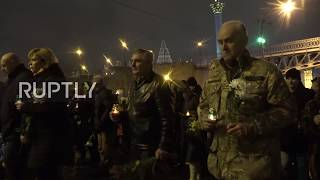 Ukraine: Candle-lit procession marks fourth anniversary of Euromaidan