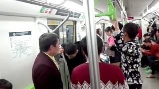 El Metro De Beijing