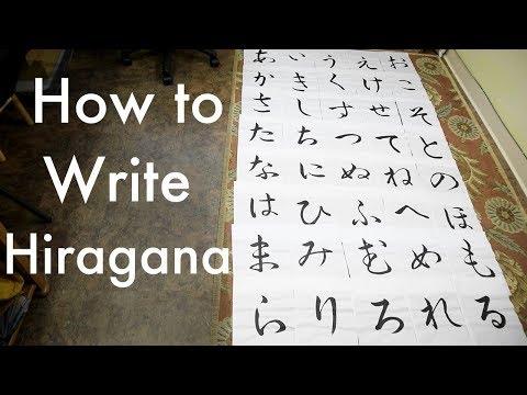 How to write Japanese Hiragana