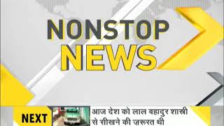 DNA: Non Stop News, February 21, 2018
