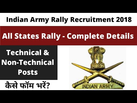 AlI India-Army Rally Recruitment 2018 | Complete Details | 8th /10th /12th/Graduates/Btech can Apply