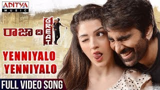 Yenniyalo Yenniyalo Full Video Song | Raja The Great Videos | Ravi Teja, Mehreen | Sai Kartheek