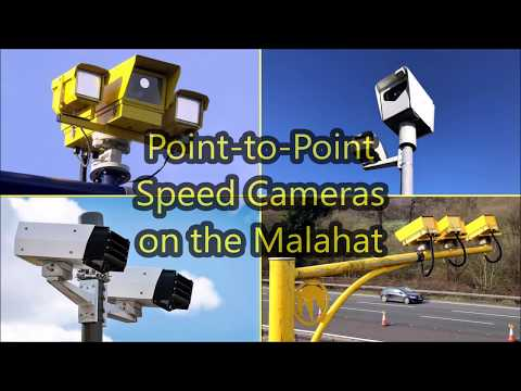 Malahat Point-to-Point Speed Cameras