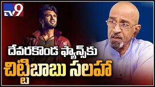 Chitti Babu reacts on Falaknuma Das movie trolls by Vijay Devarakonda fans - TV9