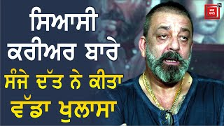 Exclusive Interview With Sanjay Dutt, Manyata Dutt & Chunky Pandey | Prasthanam | Hindi Interview