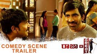 Raja The Great Comedy Trailer 4 - Ravi Teja,  Mehreen Pirzada   Its Blockbuster Time