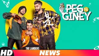 News | Peg Ni Giney | The Landers |Releasing On 15th Dec 2018 | Speed Records