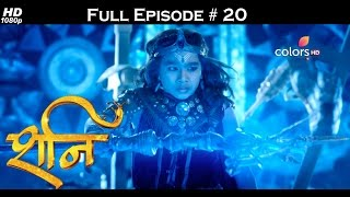 Shani - 2nd December 2016 - शनि - Full Episode (HD)