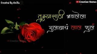 marathi whatsapp status video free download