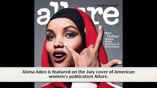 FIRST HIJAB WEARING MODEL ON FRONT PAGE OF MAJOR US MAGAZINE