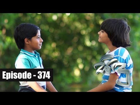 Sidu | Episode 374 11th January 2018