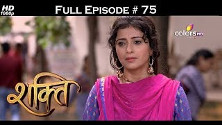 Shakti  - Full Episode 75 - With English Subtitles
