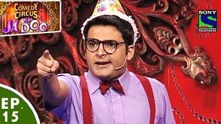 Comedy Circus Ka Jadoo - Episode 15 - The Pehla Nasha Special