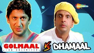 Golmaal fun Unlimited V/S  Dhamaal    Best Comedy Scenes   Arshad Warsi - Javed Jaffery - Vijay Raaz