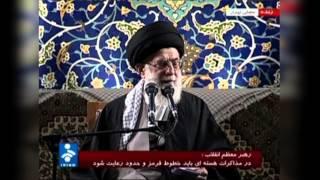 What Will Happen to Iran When Khamenei Dies?