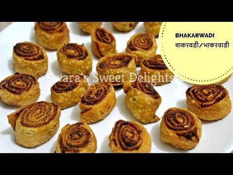Bhakarwadi Recipe/भाकरवाडी/बाकरवडी/Crispy Indian Snack/How to make Maharashtrian Bakarwadi