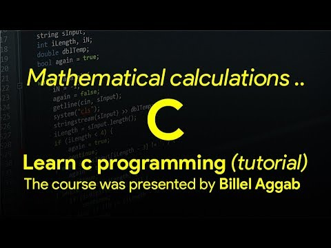 7 - Mathematical Calculations - [ Learn C in Arabic ]