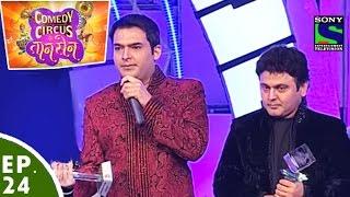 Comedy Circus Ke Taansen - Episode 24 - Grand Finale, Faisley Ki Raat