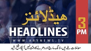 ARY News Headlines | Bullet trains in Pakistan during Imran Khan's term | 3PM | 3 Oct 2019