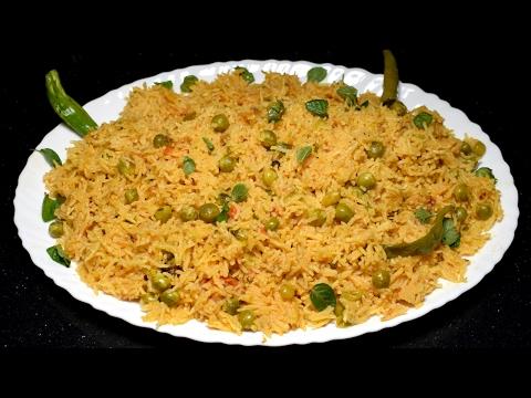 Matar Pulao Recipe - Matar Wale Chawal - Peas Pulao Rice Recipe
