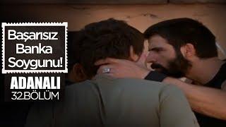 Maraz Ali'nin çetesi, Hapse girmek İçin Banka Soyuyor! - Adanalı 32.Bölüm