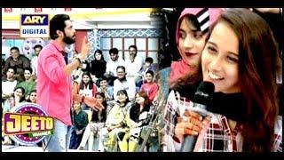 Khul Gai Qismat ( segment ) Kya Hai Is Dabey Mein Gari