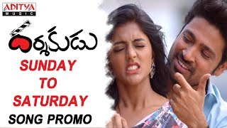Sunday To Saturday Song Promo | Darshakudu Songs |  Ashok, Eesha
