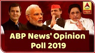 ABP News is LIVE: Watch The Main Headlines Of The Day